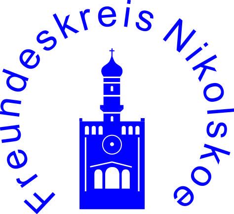 Freundeskreis Nikolskoe